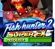Fish Hunter 2 EX