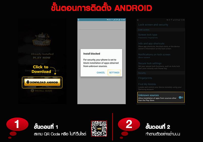 slotxo download Android 1