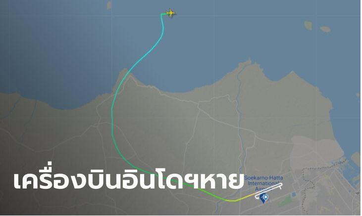 สล็อตxo-เครื่องบินตก
