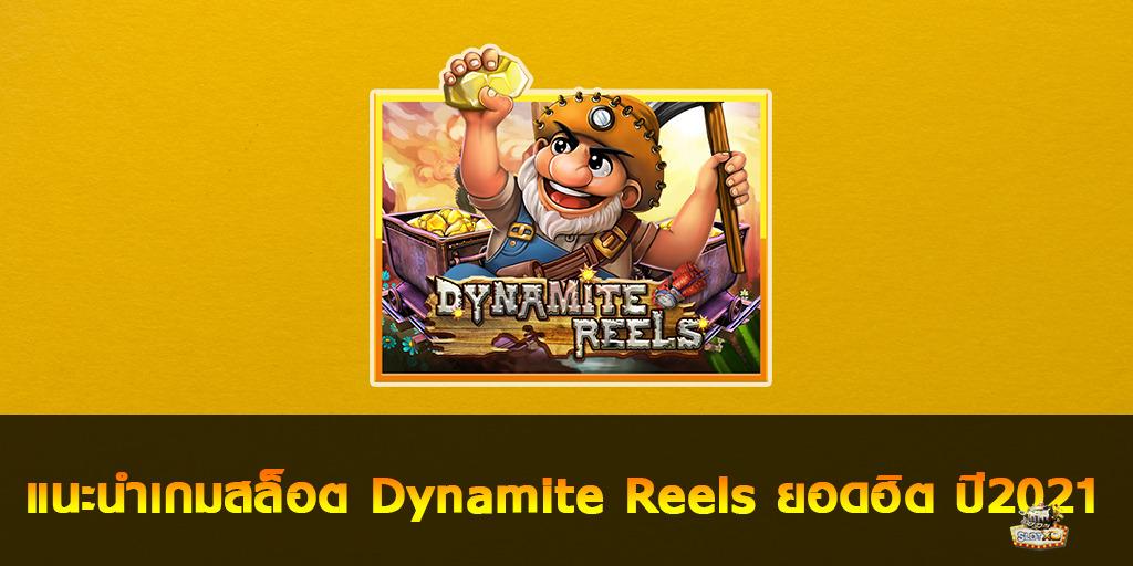 Dynamite Reels