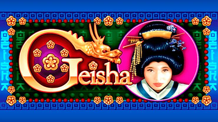 เกมสล็อต-Geisha