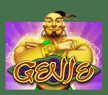 geniehuga