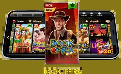ทดลองเล่น Book of ra H1