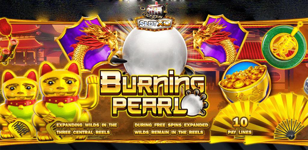 ทดลองเล่น Burning Pearl หน้าปก 11