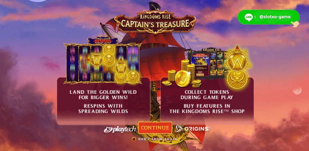 ทดลองเล่น Captains Treasure หน้าปก 2