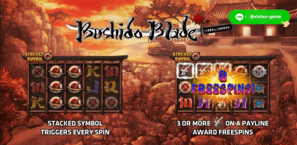 ทดลองเล่น Bushido Blade หน้าปก2