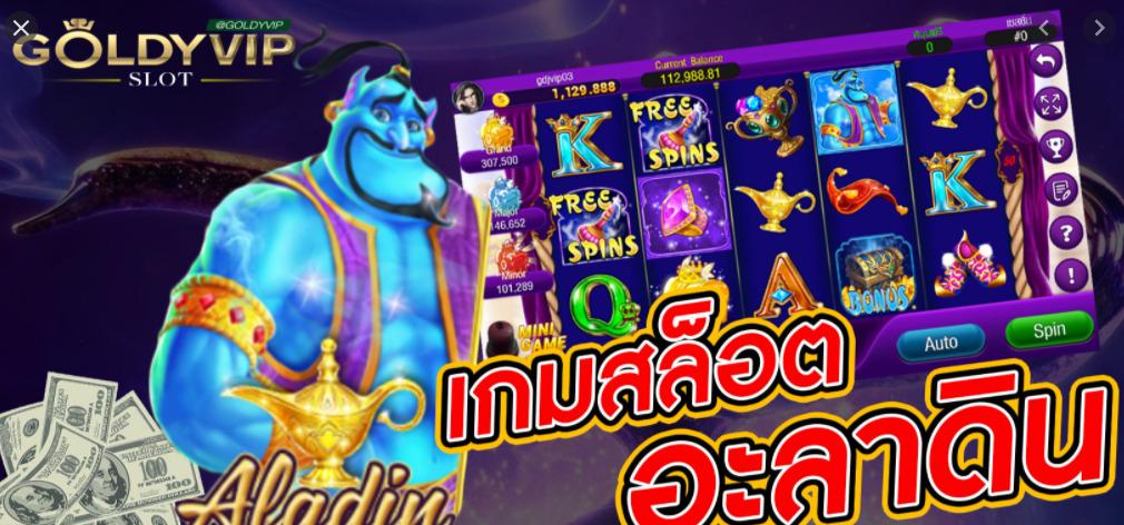 slotxo Aladdin