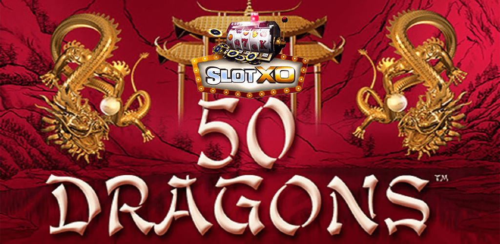 50 Dragons หน้าปก 3.jpg