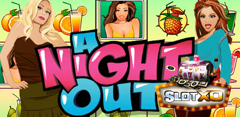 A NiGht Out หน้าปก 3.jpg