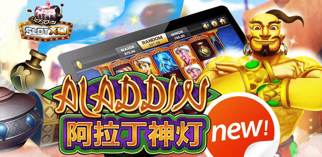 Aladdin หน้าปก 2.jpg