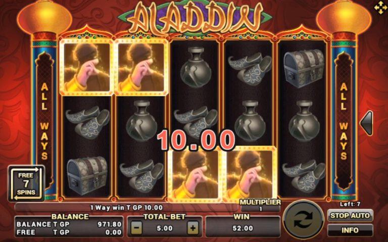 Aladdin 5