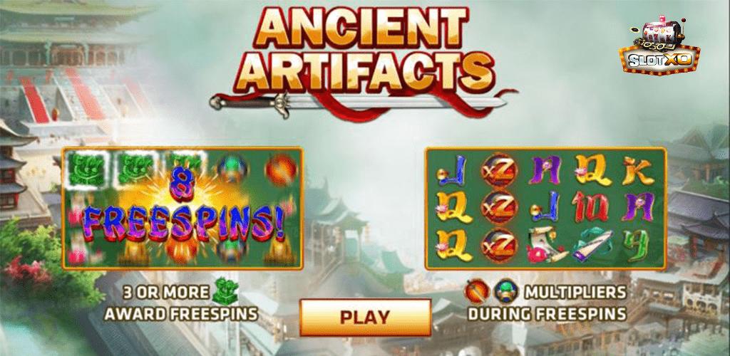Ancient Artifacts หน้าปก 3.jpg