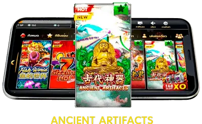 Ancient Artifacts 5