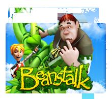 Beanstalk หน้าปก 1
