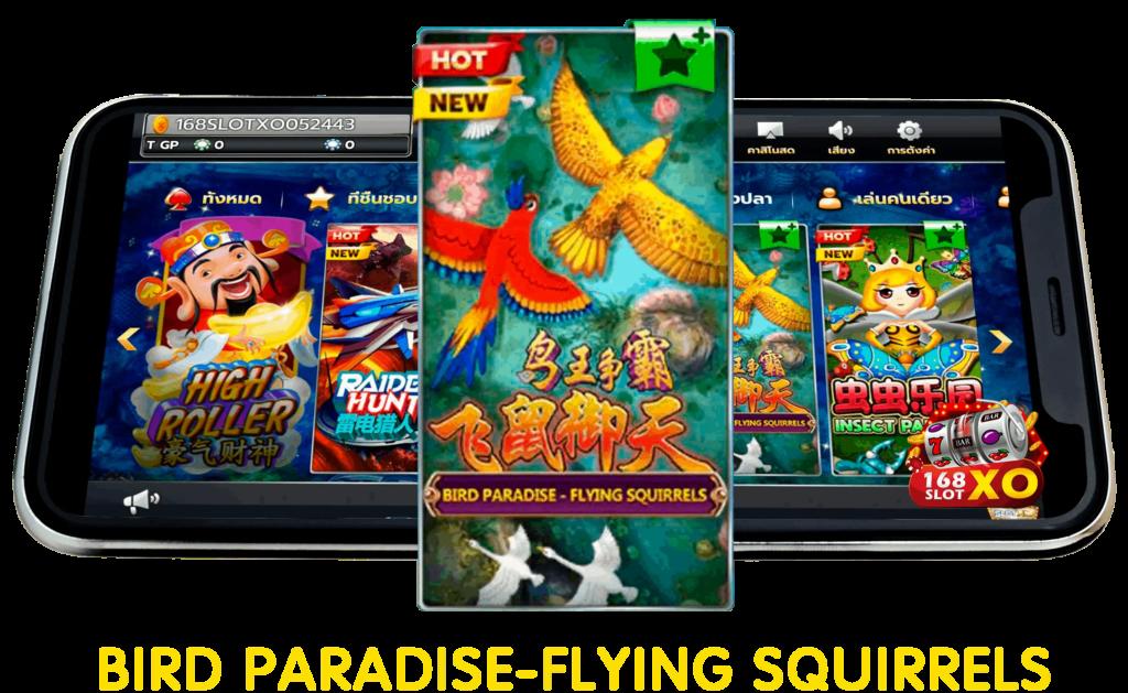 Bird Paradise-Flying Squirrels 1
