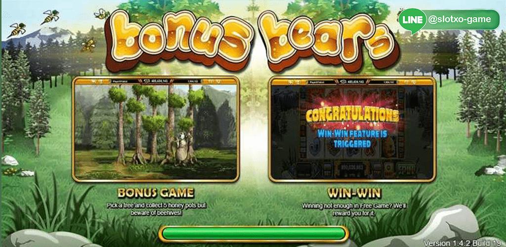 Bonus Bear หน้าปก 3.jpg