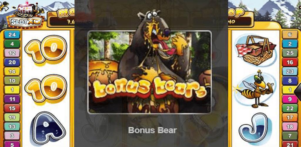 Bonus Bear หน้าปก2.jpg