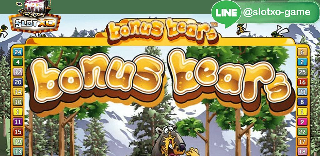 Bonus Bear 6.jpg