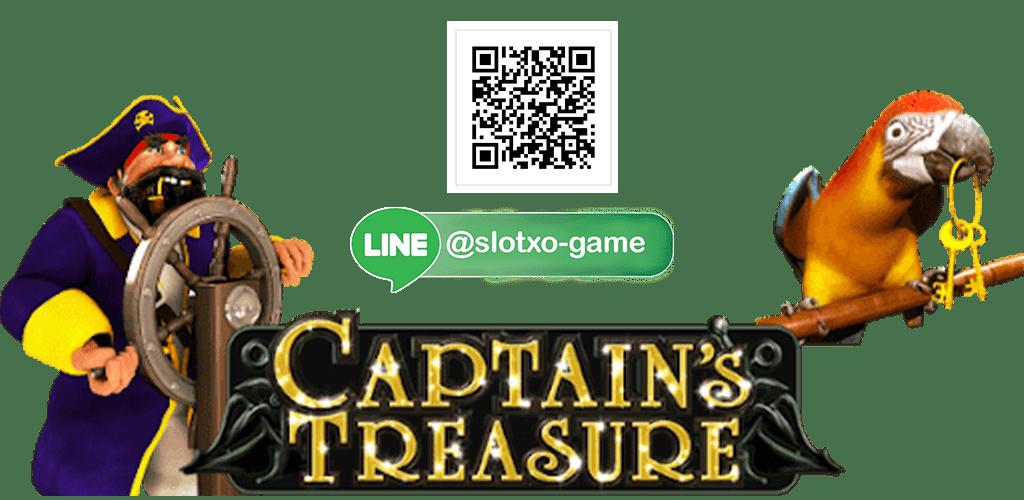 Captain Treasure หน้าปก 2