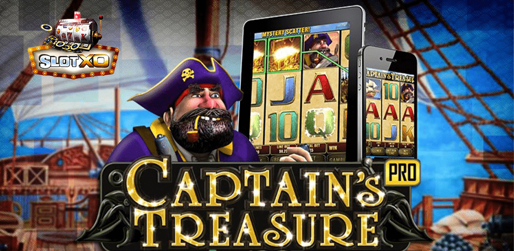 Captain Treasure หน้าปก 4