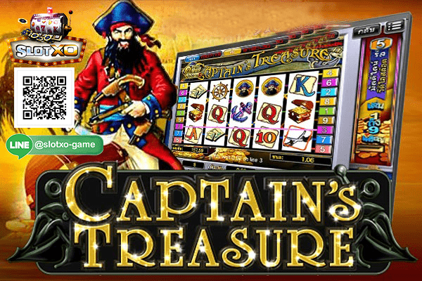 Captains Treasure สมัคร.jpg
