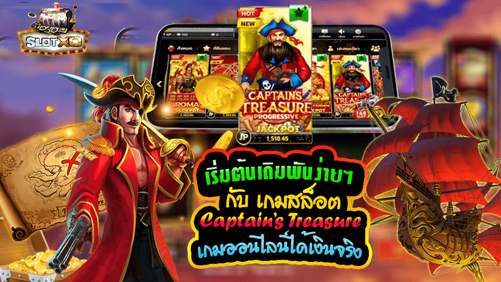 Captains-Treasure 2