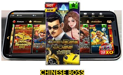 Chinese Boss 3