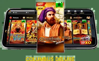 Columbus Deluxe 4