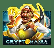 Crypto Mania หน้าปก 1