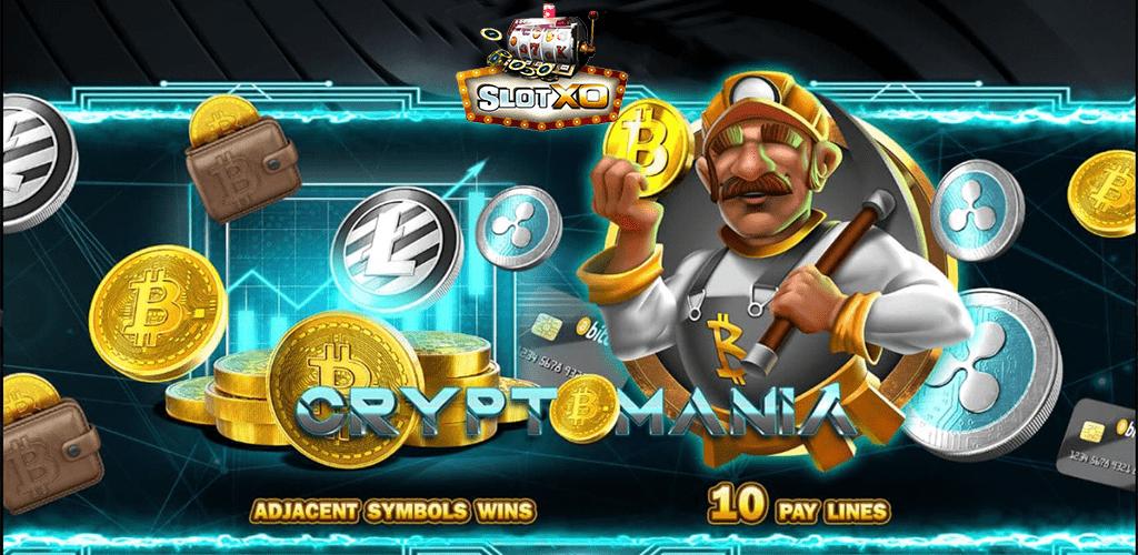 Crypto Mania หน้าปก 2.jpg