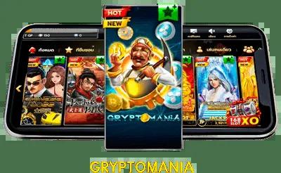 Crypto Mania 4