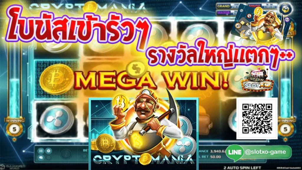 Crypto Mania 5.jpg