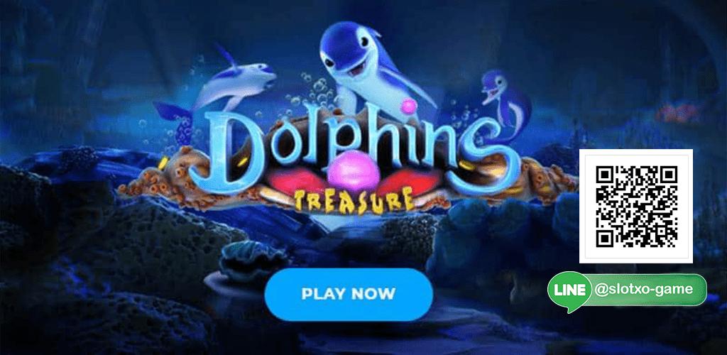 Dolphin Treasure หน้าปก 2.jpg