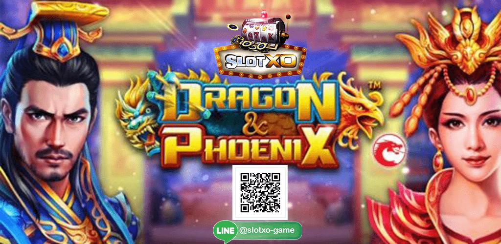 Dragon Phoenix หน้าปก 3.jpg