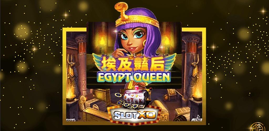 Egypt Queen หน้าปก 3