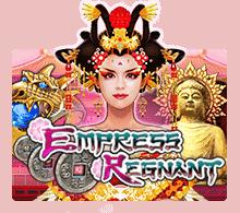 Empress Regnant หน้าปก 1
