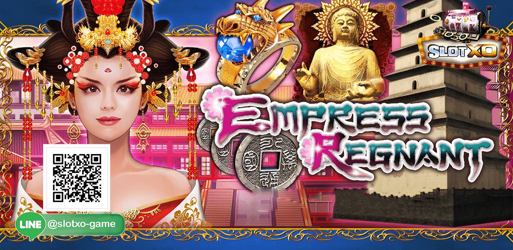 Empress Regnant หน้าปก 3.jpg