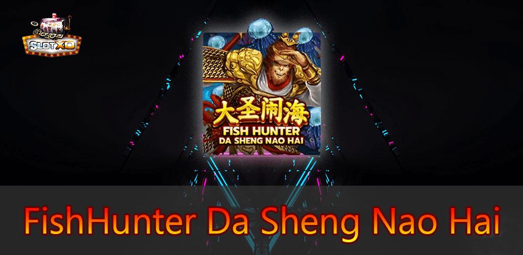 Fish Hunter Da Sheng Nao Hai ปก 2