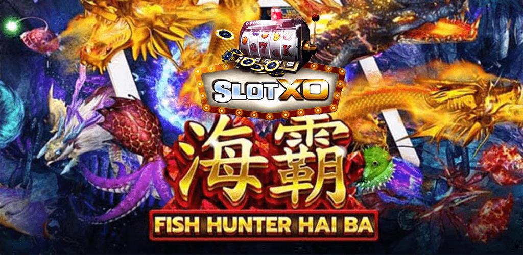 Fish Hunter Hai Ba หน้าปก 2.jpg