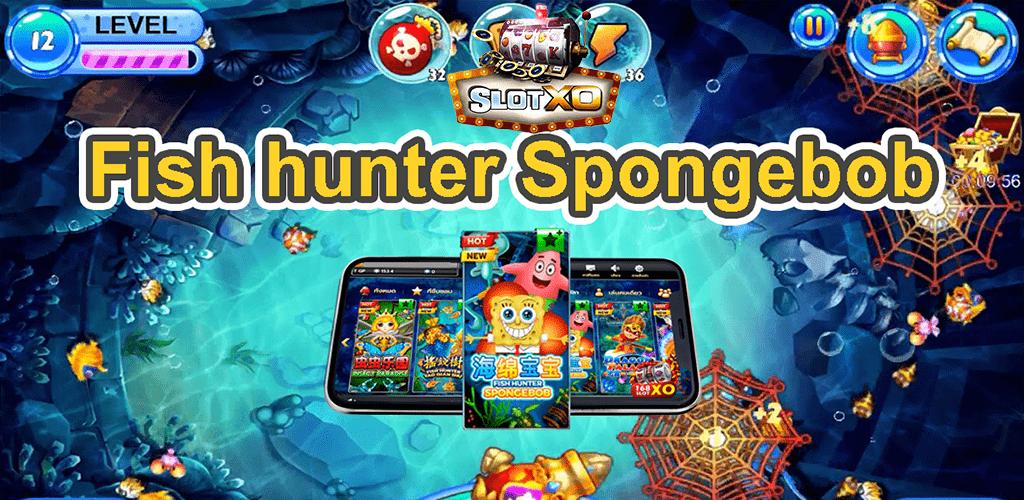 Fish Hunter Spongebob ปก 2
