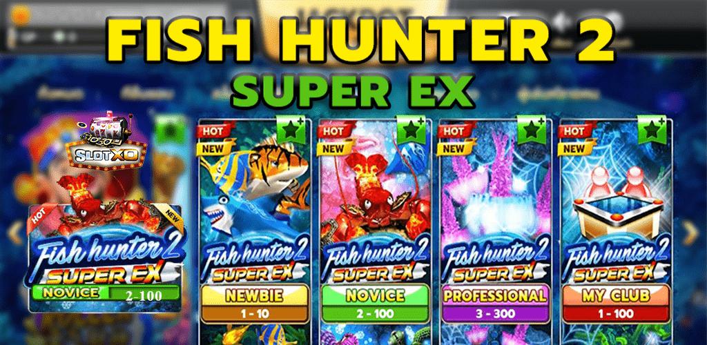 Fish hunter 2 Super EX Novice ปก3