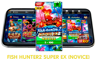 Fish hunter 2 Super EX Novice 2