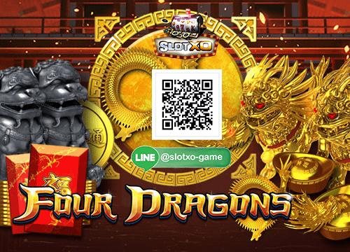 Four Dragons สมัคร.jpg