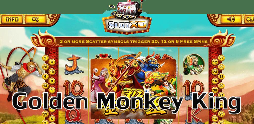 Golden Monkey King ปก2.jpg
