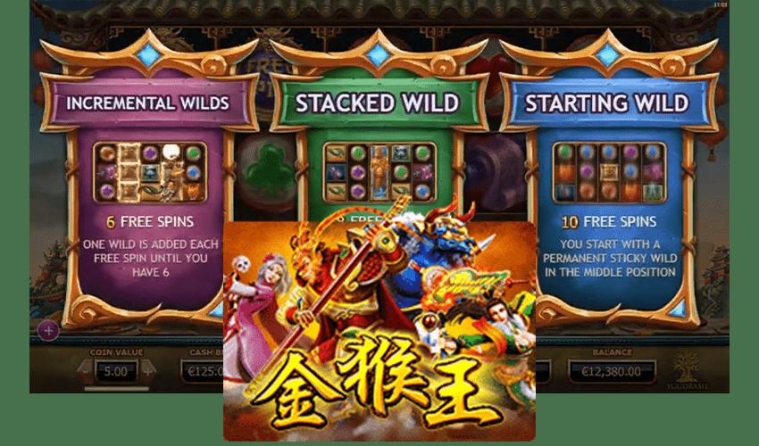 Golden Monkey King 4.jpg
