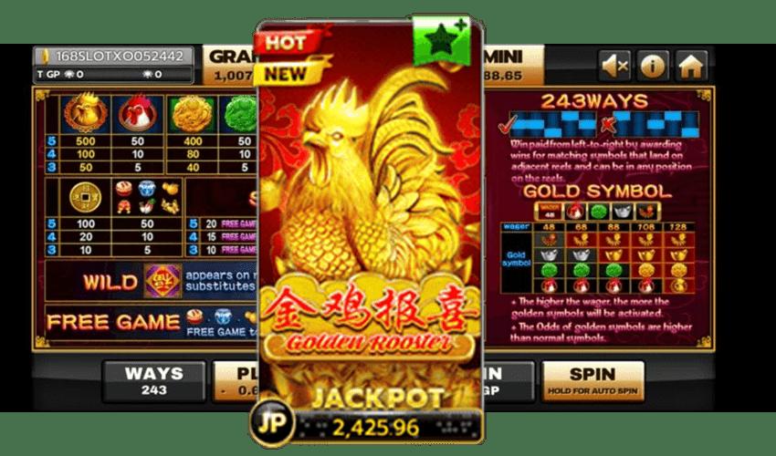 Golden Rooster 6.jpg