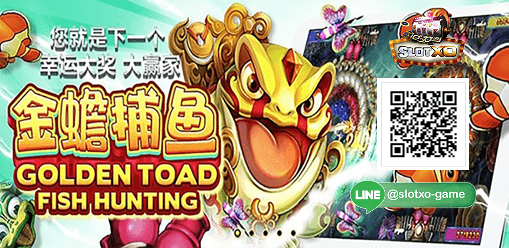 Golden Toad Fish Hunting ปก 2.jpg