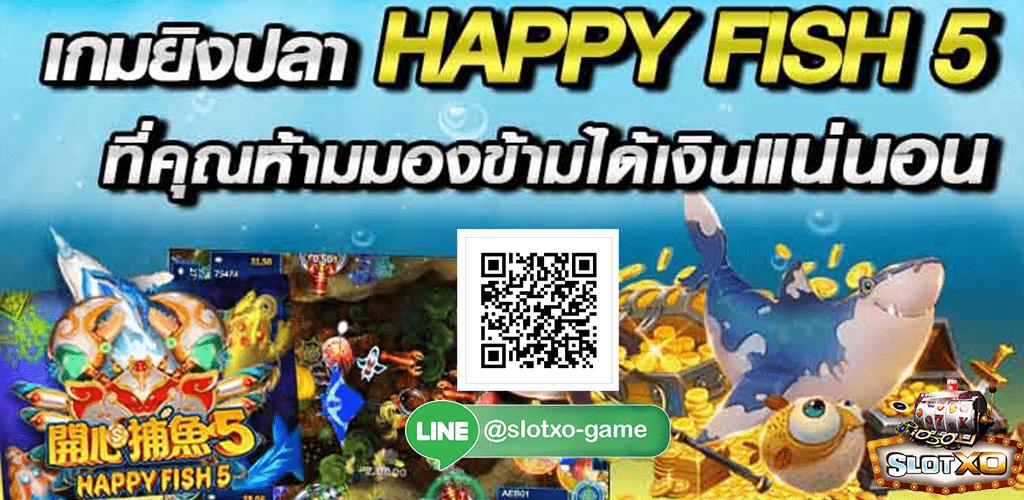 Happy Fish 5 ปก 2.jpg