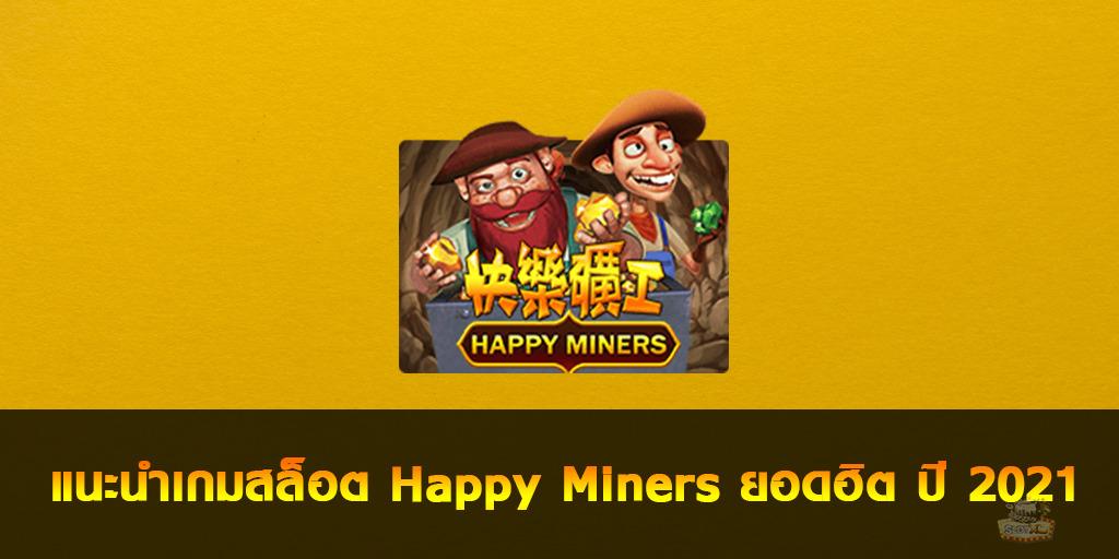 Happy Miners