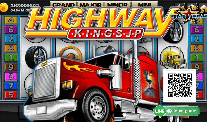 Highway kings สมัคร.jpg